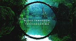 Mioko Yamaguchi Tokisakashima
