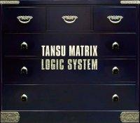 TANSU MATRIX
